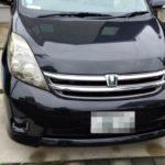 トヨタ アイシス 子供のおしっこ汚れ臭い取り車内清掃
